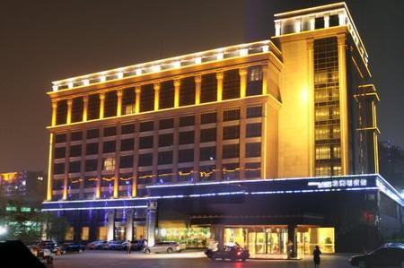 宜昌葛洲坝宾馆